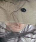 Casquette moustiquaire (Beige)