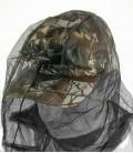 Bug cap CAMO - Grey (new look)